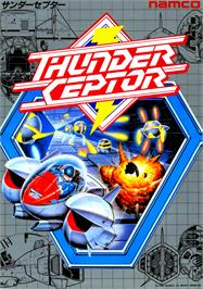 Advert for Thunder Ceptor II on the Arcade.