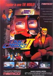 Advert for Time Crisis 2 on the Arcade.