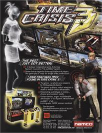 Advert for Time Crisis 3 on the Arcade.