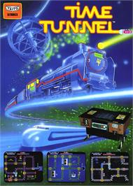 Advert for Time Tunnel on the Arcade.