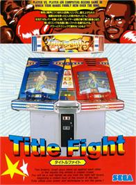 Advert for Title Fight on the Arcade.