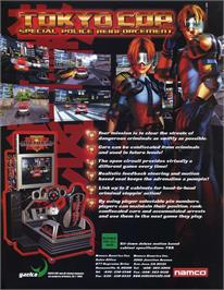 Advert for Tokyo Cop on the Arcade.