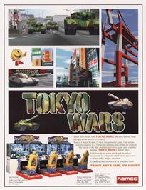 Advert for Tokyo Wars on the Arcade.
