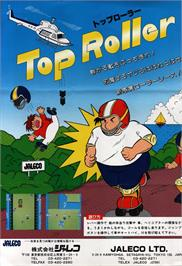 Advert for Top Roller on the Arcade.