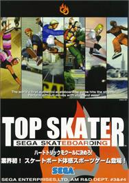 Advert for Top Skater on the Sega Model 2.