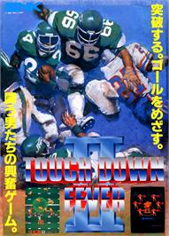 Advert for TouchDown Fever 2 on the Arcade.