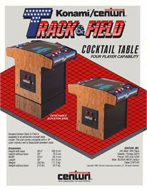 Advert for Track & Field on the Arcade.