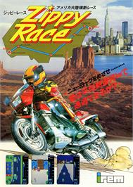 Advert for Traverse USA / Zippy Race on the Arcade.