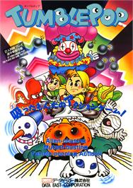 Advert for Tumble Pop on the Nintendo Game Boy.