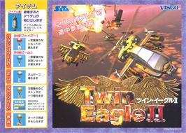 Advert for Twin Eagle II - The Rescue Mission on the Arcade.