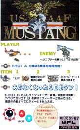 Advert for US AAF Mustang on the Arcade.