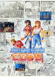 Advert for Undercover Cops on the Nintendo SNES.