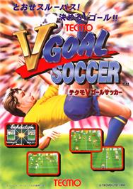 Advert for V Goal Soccer on the Arcade.