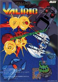 Advert for Valtric on the Arcade.