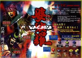 Advert for Vasara on the Arcade.