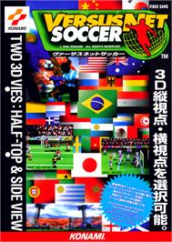Advert for Versus Net Soccer on the Arcade.