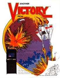 Advert for Victory on the Arcade.