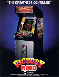 Advert for Victory Road on the Arcade.