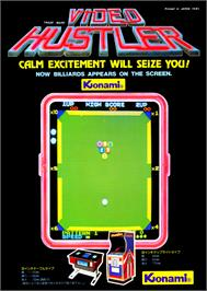 Advert for Video Pool on the Arcade.