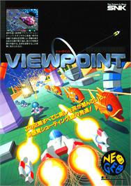Advert for Viewpoint on the Sega Nomad.