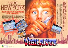 Advert for Vigilante on the NEC TurboGrafx-16.