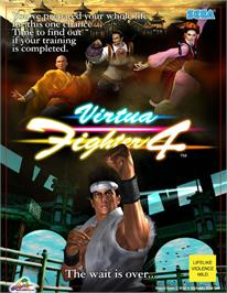 Advert for Virtua Fighter 4 on the Arcade.