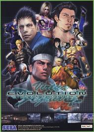 Advert for Virtua Fighter 4 Evolution on the Arcade.