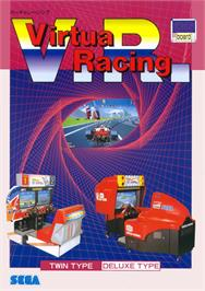 Advert for Virtua Racing on the Sega Saturn.