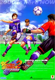 Advert for Virtua Striker 2 Ver. 2000 on the Arcade.