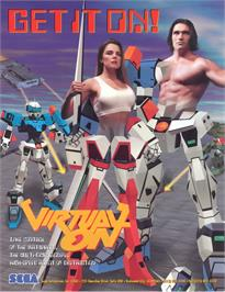 Advert for Virtual On Cyber Troopers on the Sega Saturn.
