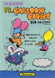 Advert for Vs. Balloon Fight on the Nintendo Arcade Systems.