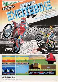 Advert for Vs. Excitebike on the Nintendo Famicom Disk System.