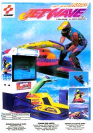 Advert for Wave Shark on the Arcade.