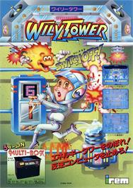 Advert for Wily Tower on the Arcade.