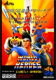 Advert for World Heroes on the Arcade.