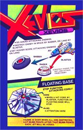 Advert for Xevios on the Arcade.
