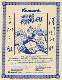 Advert for Yie Ar Kung-Fu on the Arcade.