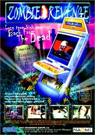 Advert for Zombie Revenge on the Arcade.