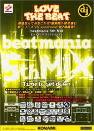 Advert for beatmania 5th MIX on the Arcade.