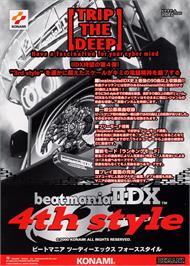 Advert for beatmania IIDX 4th style on the Arcade.