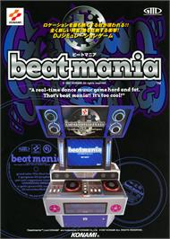 Advert for beatmania complete MIX on the Arcade.