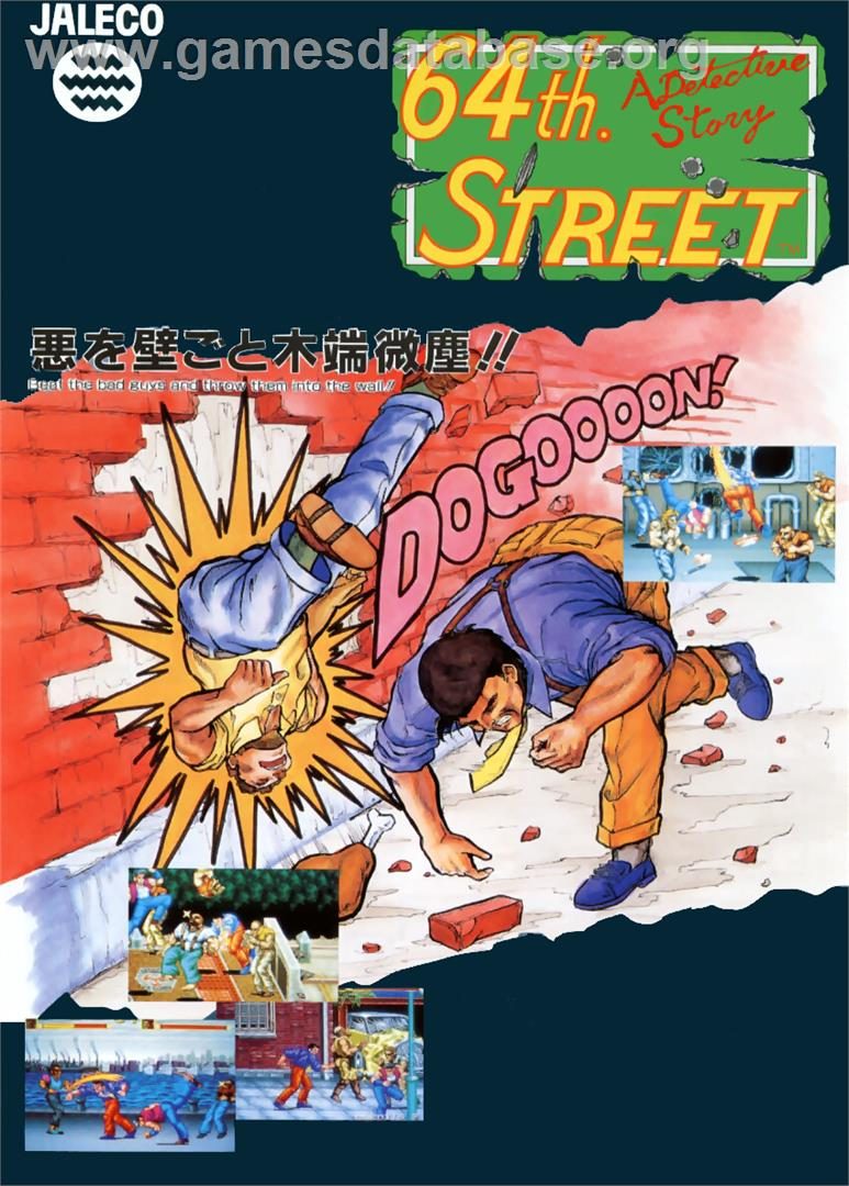 64th. Street - A Detective Story - Arcade - Artwork - Advert