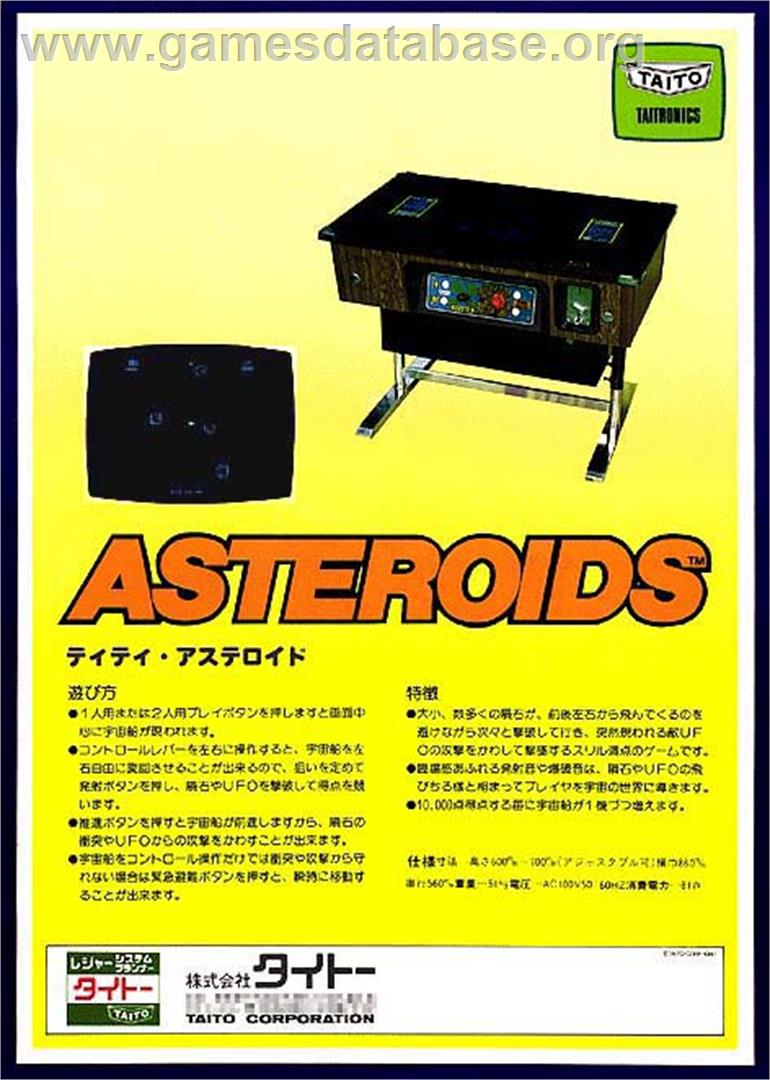 Asteroids - Arcade - Artwork - Advert