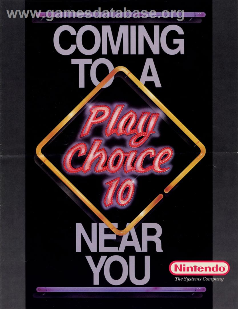Baseball - Nintendo Arcade Systems - Artwork - Advert