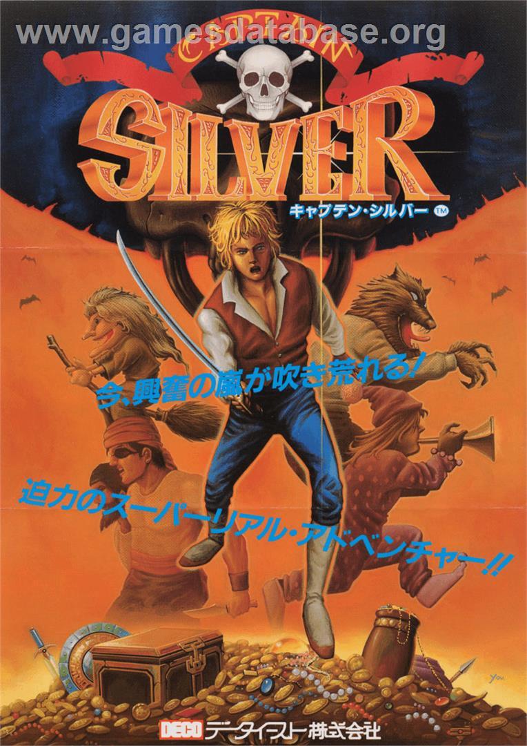 http://gamesdbase.com/Media/SYSTEM/Arcade/Advert/big/Captain_Silver_-_1987_-_Data_East.jpg?width=300