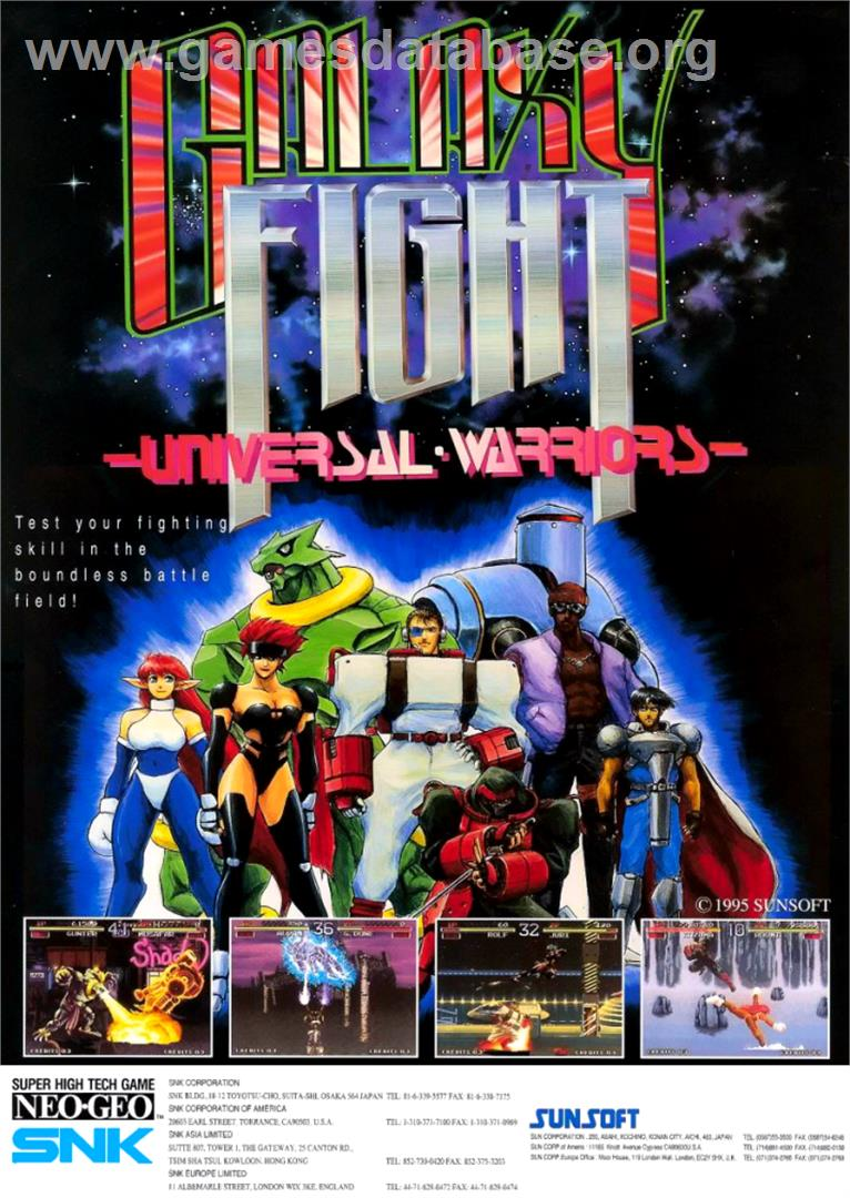 Galaxy Fight - Universal Warriors - Arcade - Artwork - Advert