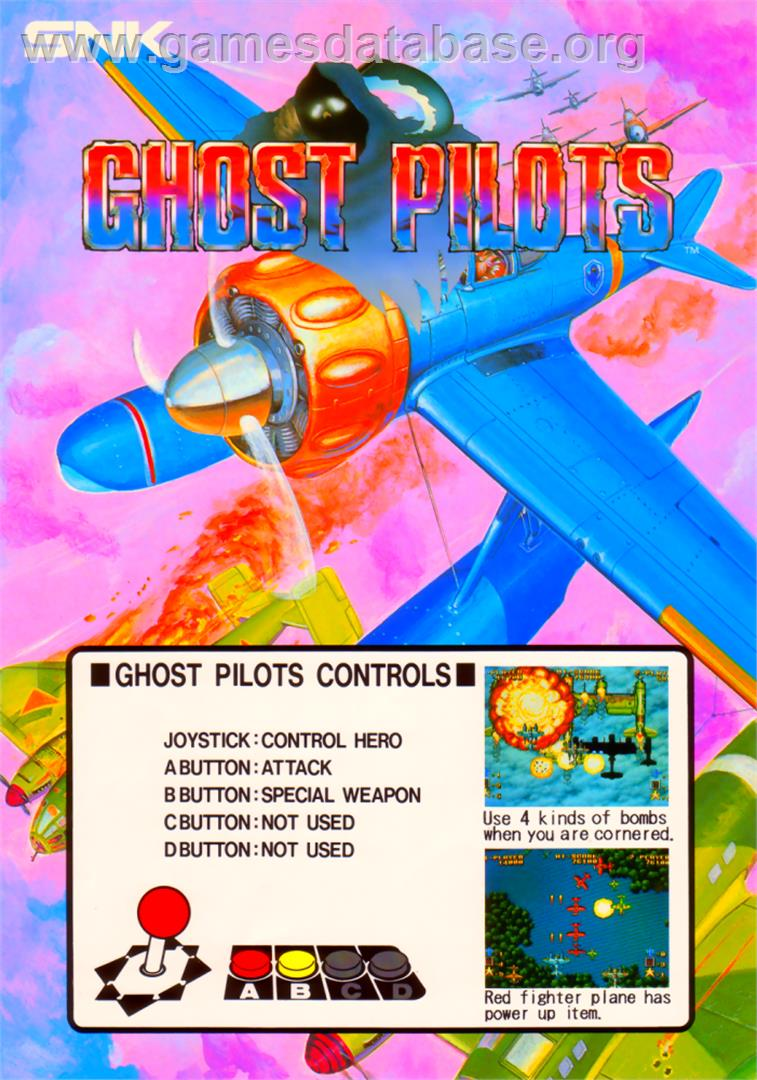 Ghost Pilots - Arcade - Artwork - Advert