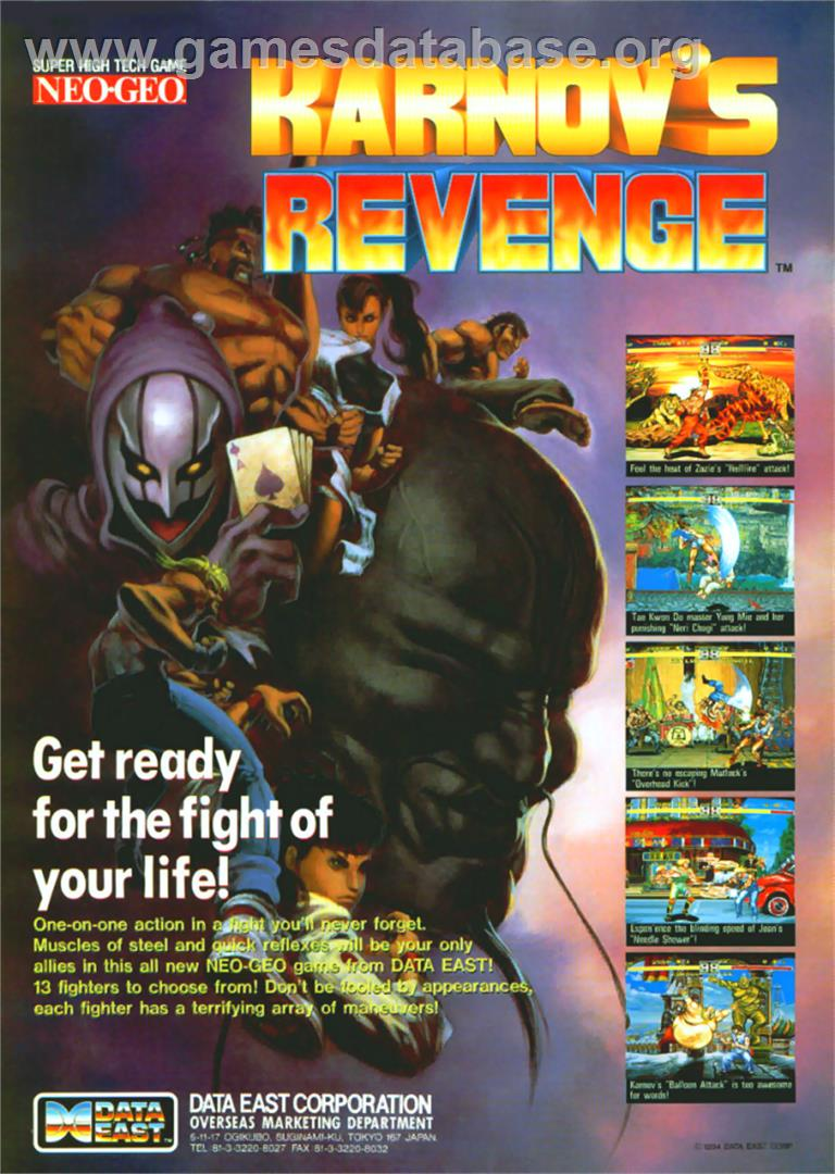Karnov's Revenge / Fighter's History Dynamite - Arcade - Artwork - Advert