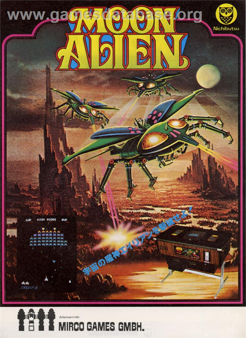 Moon Alien - Arcade - Artwork - Advert