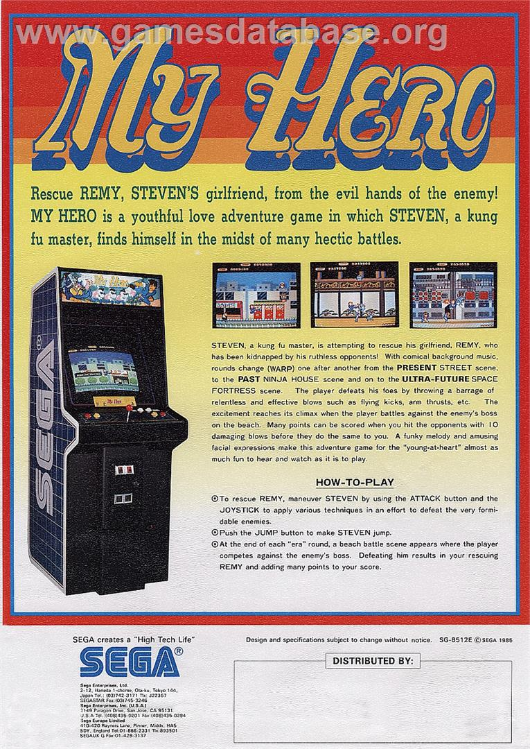 My Hero - Arcade - Artwork - Advert